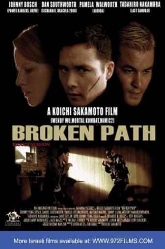 Random Movie Pick - Broken Path 2008 Poster