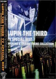 Random Movie Pick - Rupan sansei 1971 Poster