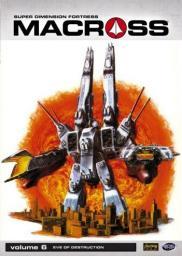 Random Movie Pick - Chôjikû Yôsai Macross 1982 Poster