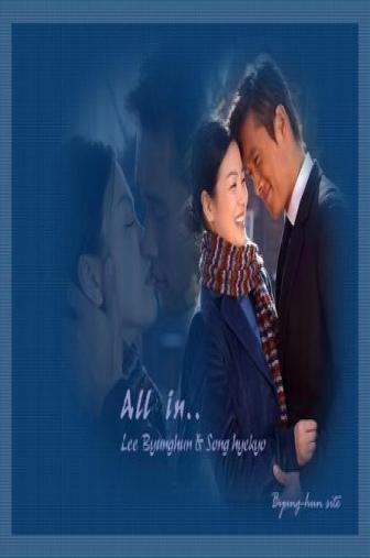 Random Movie Pick - All In 2003 Poster
