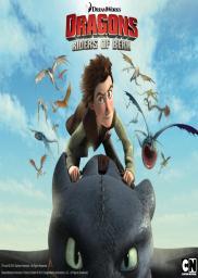 Random Movie Pick - Dragons 2012 Poster