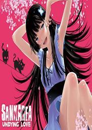 Random Movie Pick - Sankarea 2012 Poster