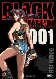 Random Movie Pick - Black Lagoon 2006 Poster
