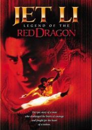 Random Movie Pick - Hong Xi Guan: Zhi Shao Lin wu zu 1994 Poster