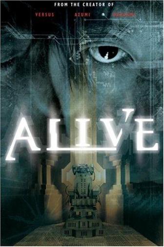 Random Movie Pick - Alive 2002 Poster
