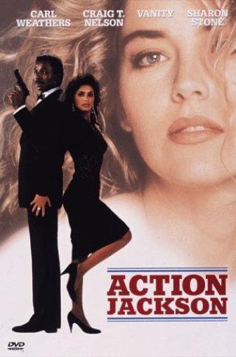 Random Movie Pick - Action Jackson 1988 Poster