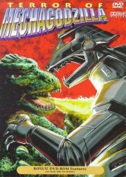 Random Movie Pick - Mekagojira no gyakushu 1975 Poster