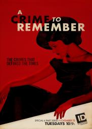 Random Movie Pick - A Crime to Remember 2013 Poster