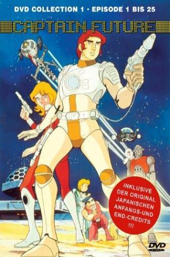 Random Movie Pick - Captain Future 1978 Poster