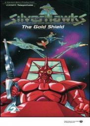 Random Movie Pick - Silverhawks 1986 Poster