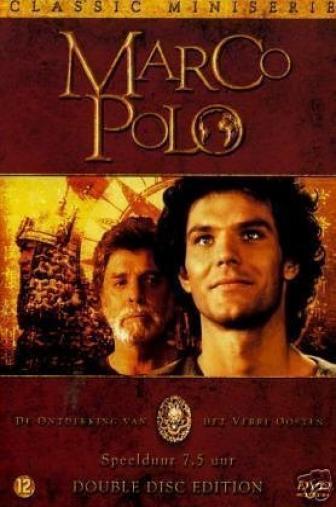Random Movie Pick - Marco Polo 1982 Poster
