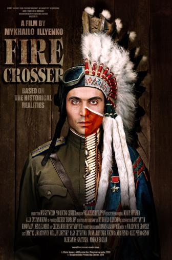 Random Movie Pick - Firecrosser 2011 Poster