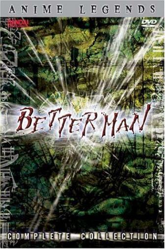 Random Movie Pick - Betterman 1999 Poster