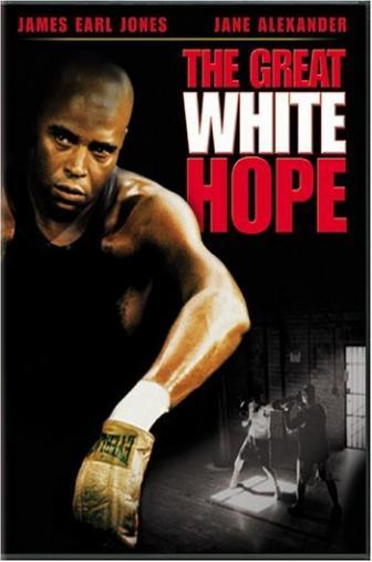 Random Movie Pick - The Great White Hope 1970 Poster