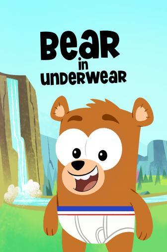 Random Movie Pick - Bear in Underwear 2015 Poster