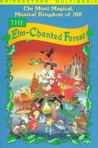 Random Movie Pick - Cudesna suma 1986 Poster