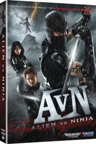 Random Movie Pick - Alien vs. Ninja 2010 Poster