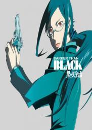Random Movie Pick - Darker Than Black: Ryusei no Gemini 2009 Poster