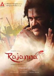 Random Movie Pick - Rajanna 2011 Poster