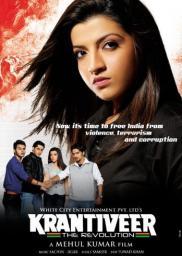 Random Movie Pick - Krantiveer: The Revolution 2010 Poster