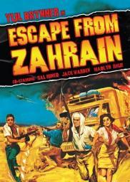 Random Movie Pick - Escape from Zahrain 1962 Poster