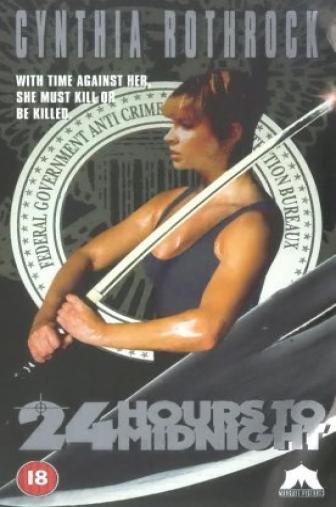 Random Movie Pick - 24 Hours to Midnight 1985 Poster