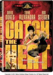 Random Movie Pick - Catch the Heat 1987 Poster