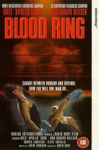 Random Movie Pick - Blood Ring 1991 Poster