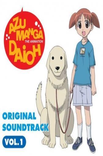 Random Movie Pick - Azumanga daiô 2002 Poster