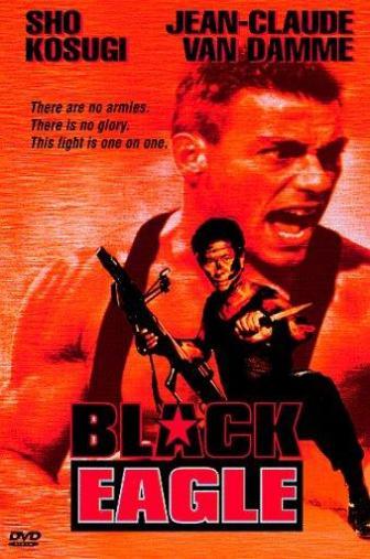 Random Movie Pick - Black Eagle 1988 Poster