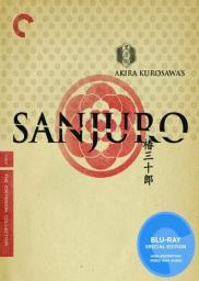 Random Movie Pick - Tsubaki Sanjûrô 2007 Poster