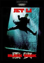 Random Movie Pick - Hak hap 1996 Poster