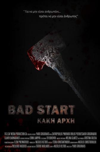 Random Movie Pick - Bad Start (Kaki Arhi) 2015 Poster