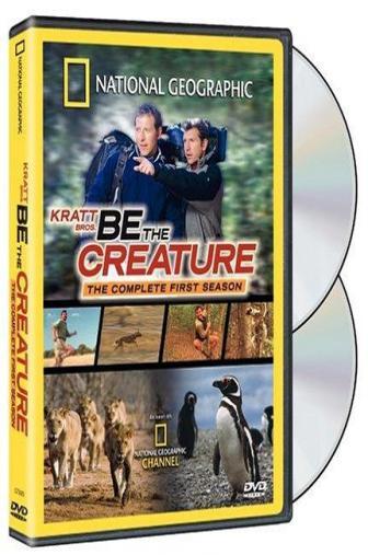 Random Movie Pick - Be the Creature 2003 Poster