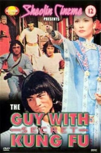 Random Movie Pick - Cai yang nu bang zhu 1981 Poster