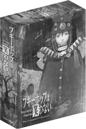 Random Movie Pick - Bûgîpoppu fantomu: Bûgîpoppu wa warawanai 2000 Poster