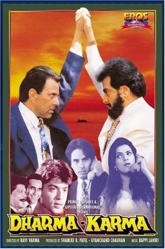 Random Movie Pick - Dharma Karma 1997 Poster