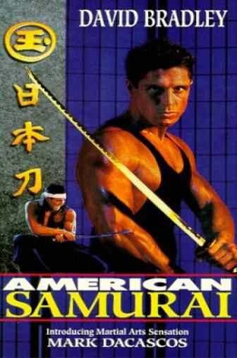 Random Movie Pick - American Samurai 1992 Poster