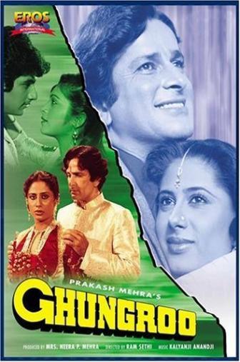 Random Movie Pick - Ghungroo 1983 Poster