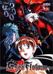 Random Movie Pick - Tenkû no Esukafurône 1996 Poster
