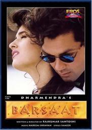 Random Movie Pick - Barsaat 1995 Poster