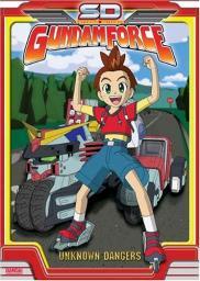 Random Movie Pick - SD Gundam Force 2003 Poster
