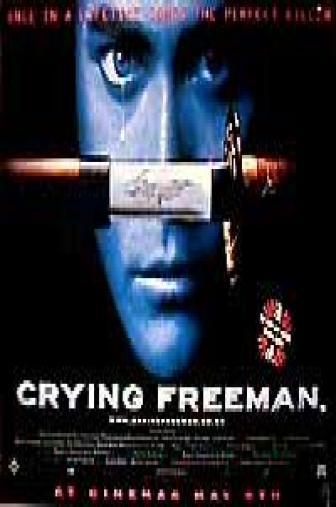 Random Movie Pick - Crying Freeman 1995 Poster