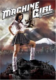 Random Movie Pick - Kataude mashin gâru 2008 Poster