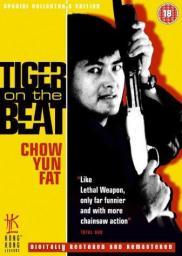 Random Movie Pick - Lo foo chut gang 1988 Poster
