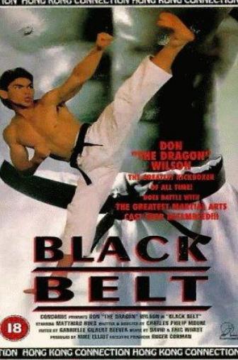 Random Movie Pick - Blackbelt 1992 Poster