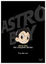 Random Movie Pick - Astroboy 1963 Poster
