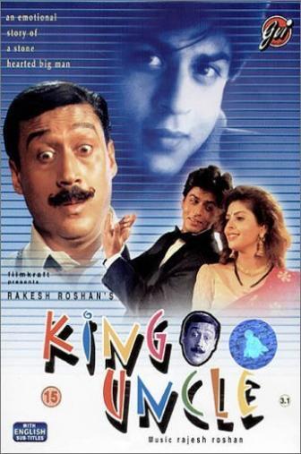 Random Movie Pick - King Uncle 1993 Poster