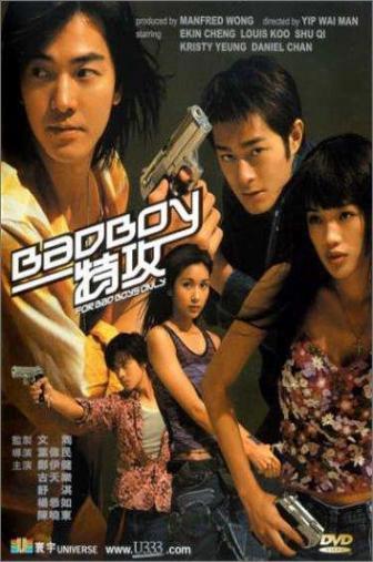 Random Movie Pick - Bad boy dak gung 2000 Poster