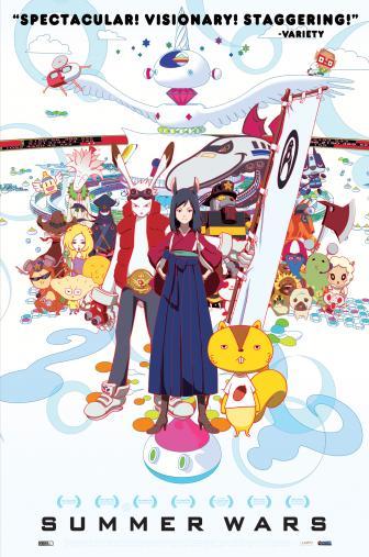 Random Movie Pick - Samâ wôzu 2009 Poster
